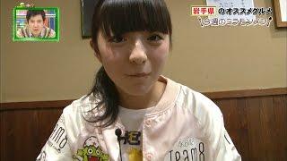 Sato Nanami (age 14)