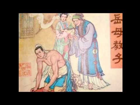 The story of Yue Fei