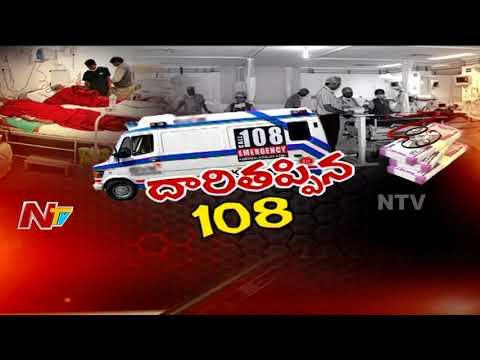 Medical Fraud on 108 Ambulance Services | Exposing the Medical Mafia | Ground Report | Part 07
