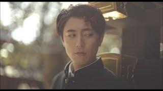 間宮祥太朗×桜井日奈子『殺さない彼と死なない彼女』本編映像