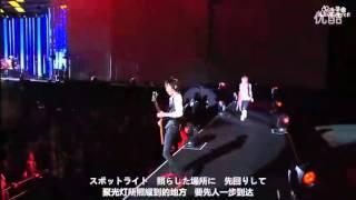 SID シド ''CUT'' Saitama Super Arena 2010 Visita mi blog de SID aqu...