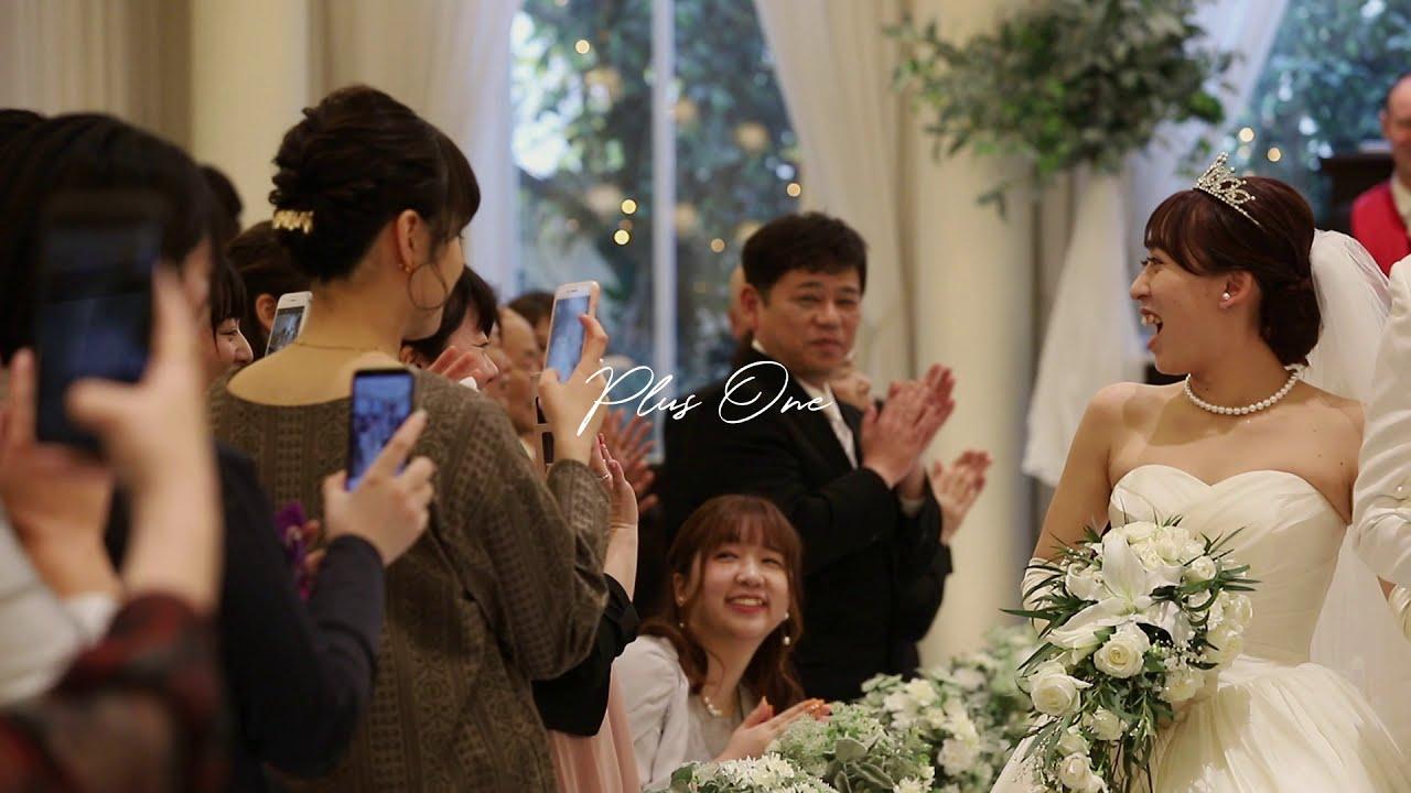 【T&Gの結婚式】涙溢れる 大切な一日のスタートに ウェディングテーマ:「Plus One」 アクアガーデン迎賓館 沼津