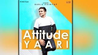 ATTITUDE  YAARI    Abhishek Chaudhary    Latest Haryanvi Song Haryanvi 2019    NDJ Music