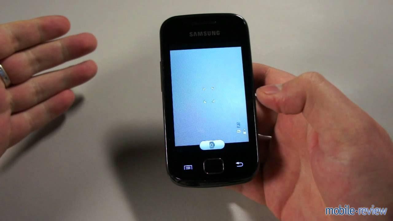 смартфон zte skate 2 blue инструкция настроек пользователю