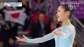 12/09/2016 Grand Prix Final SP Satoko Miyahara Musetta's Waltz.