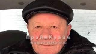 вор в законе Василий Мониава (Васо) 25.01.18 Тольятти