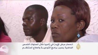 انحسار مرض الإيدز بزامبيا