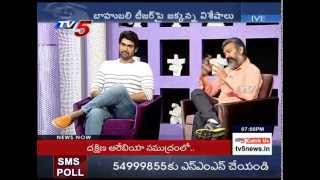 Baahubali Teaser Talk | Rajamouli & Rana Daggubati Interview on Bahubali Trailer | TV5 News