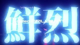 VALENTI TV CF Version4 JEWEL LED TAIL LAMP REVO ALPHARD VELLFIRE thumbnail