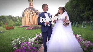 23 07 2016 Свадебный видеоклип