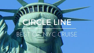 Circle Line Sightseeing Cruise - Highlight of Best of NYC Cruise 2016