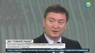 В фокусе. Как в России решается проблема аварийного жилья?