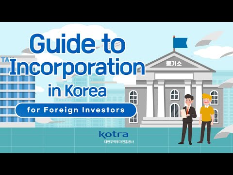 Guide to Incorporation in Korea image