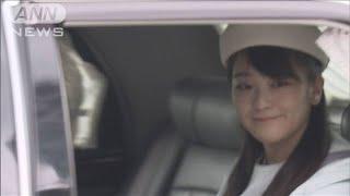 眞子さま来週から南米訪問 出発前に賢所参拝(19/07/05)
