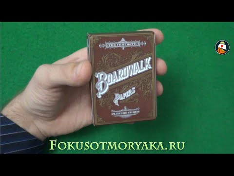 Обзор Колоды Карт BOARDWALK PAPERS. Где Купить Игральные Карты? Playing Card Deck Review
