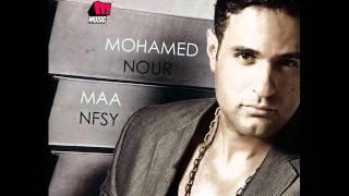 Mohamed Nour - Fekrak eh / محمد نور - فكرك اية