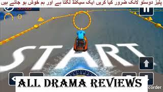 Bay Dardi Last Episode   ARY Digital Drama