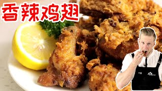Deep Fried Chicken 用这个方法炸鸡翅鸡腿,…