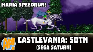 Castlevania: Symphony of the Night - Maria Speedrun (Sega Saturn)