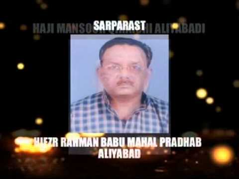Casting  ALL INDIA MUSHAIRA ALIABAD BARABANKI 2014