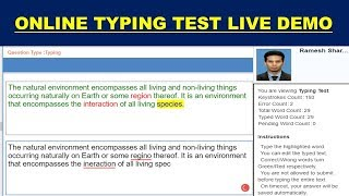 ONLINE TYPING TEST DEMO | GOVERNMENT EXAM ONLINE TYPING TEST LIVE DEMO | TYPING TEST RULES SWAPNIL