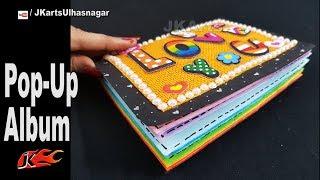 DIY Pop up Scrapbook Album | JK Arts 1346