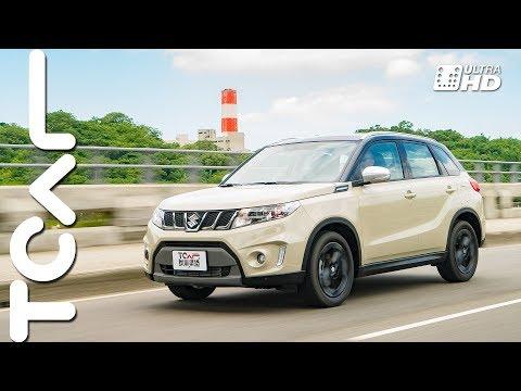 [4K] 你的幸福顏色 Suzuki Vitara S Allgrip 新車試駕 - TCAR