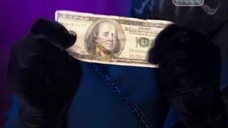 Превращение бумаги в деньги - Человек в маске - Тайны великих магов - Разоблачение фокусов
