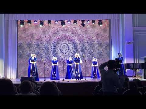 Цахкепундж армянский танец