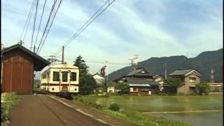 京福電鉄越前本線 光明寺 モハ250形