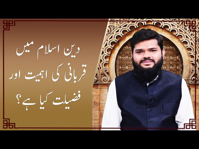 Importance Of Sacrificing Animals On Eid-ul-Adha In Islam