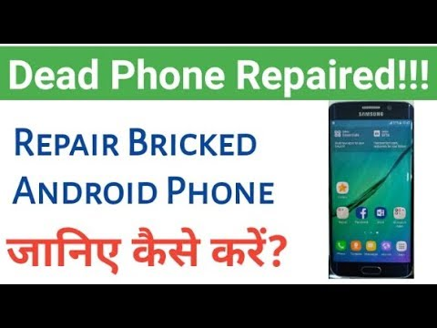 How to repair dead smartphone | chip level repair in hindi / हिंदी
