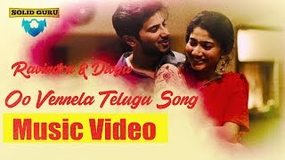 Hey Pillagaada Video Song
