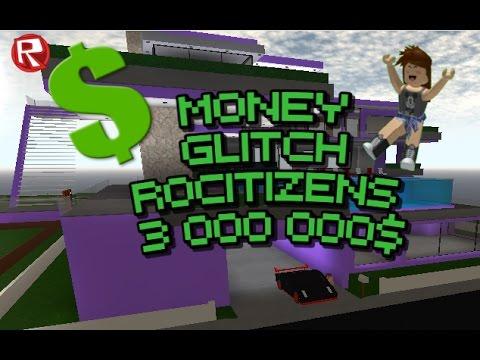 ROBLOX - MONEY GLITCH TUTORIAL ROCITIZENS!!! 1 MILLION $!!!! [WORKING JANUARY 2017]