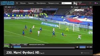 Как смотреть русское IPTV телевиденье онлайн на bigfilm.tv в США