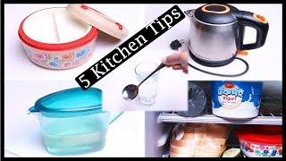 রান্না ঘরের সেরা ৫ টিপস |Ranna Banna Tips | Best Kitchen Tips and Tricks