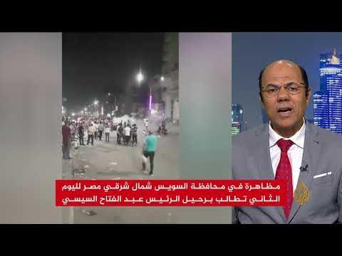 ????عبدالفتاح فايد: الميادين تجاوزت دعوة الفنان محمد علي للتظاهر يوم الجمعة وأصبحت المظاهرات كل يوم  - نشر قبل 15 ساعة