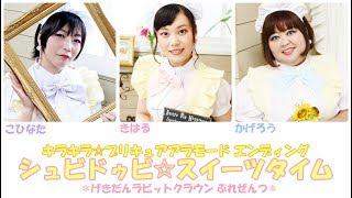 はじめまして、こんにちわ!ラビクラです☆ 僕たちは関西圏で同人演劇を...