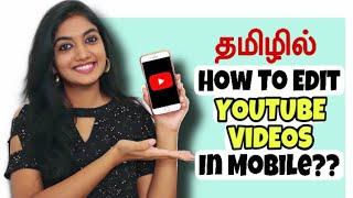 📱Beginner's Complete Editing Guide   Inshot App Tutorial   How to edit YouTube Videos in Tamil screenshot 3