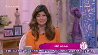 السفيرة العزيزة - الإعلامية نهى عبد العزيز... أنا فخوره بكلمة الرئيس السيسي وبمبادرة أسأل الرئيس