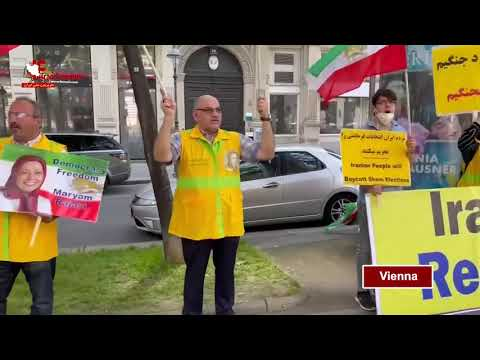 MEK supporters rally in Vienna & Gothenburg against the Iranian regime sham presidential election