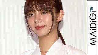 池田エライザ、神聖な弓道場でのキスシーンに「悪いことしてるような気持ちに…」 映画「一礼して、キス」完成披露上映会2