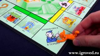 Моя Первая Монополия. Обзор настольной игры от Игроведа