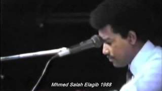 حيدر بورتسودان / ماضى الذكريات 88