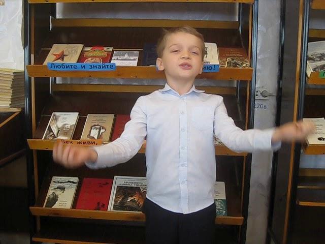 Изображение предпросмотра прочтения – АлександрКириллов читает произведение «Что такое доброта?» И.Полюшко