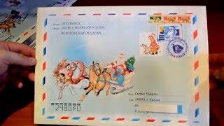 Именное Письмо от Деда Мороза с Сургучной Печатью(Левый нижний угол бланка письма украшает яркая тесьма, на которую наносится сургуч в расплавленном виде..., 2015-12-06T12:16:46.000Z)