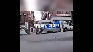 서울에서 강원도 동해로 원룸 용달이사 입니다