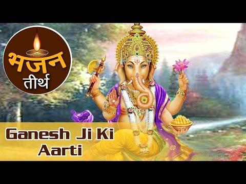Ganesh Ji Ki Aarti | Jai Ganesh Jai Ganesh Deva | Ganesh Aarti Songs | Ganesh Devotional Songs