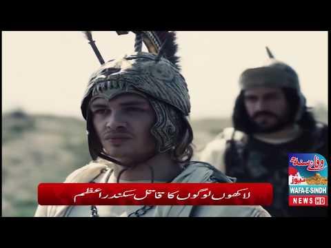 King s Daughter Wedding Badshah ki Beti ki Shadi ka Sabaq Amoz Aur Dilchasp Waqia By M Aslam from YouTube · Duration:  5 minutes 39 seconds