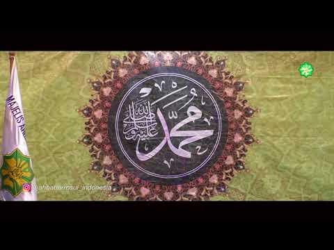 Download Lagu SURAT AR RAHMAN (ﺳﻮﺭﺓ ﺍﻟﺮﺣﻤﻦ) - SAYYID SEIF ALWI #SSA